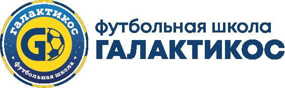 logo-galacticos